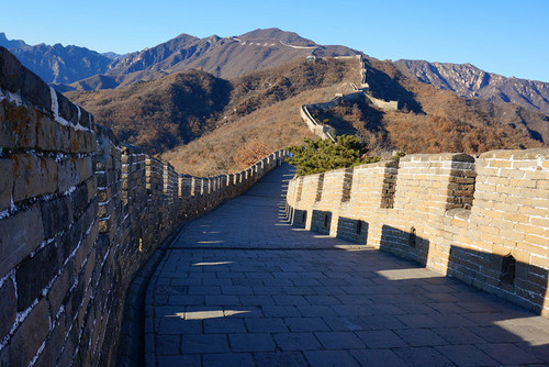 4-Day Essence of Beijing Tour