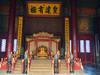 Best of China Tour - Beijing, Xi'an and Shanghai