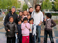 Teaching Placements in Yantai, Northern China