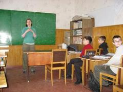 Education Program in Moldova - from just US$48 per day!