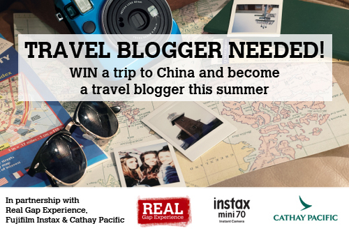 China Travel Blogger Competition