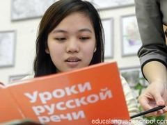 Individual Russian Language Courses in St. Petersburg