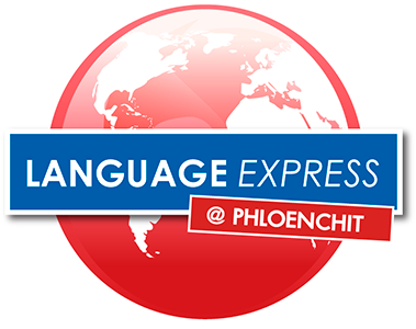 Language Express School