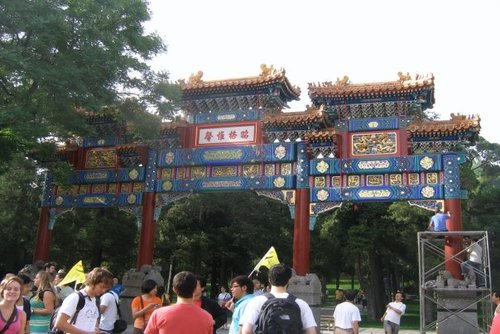 5 Things I Learned Teaching in China