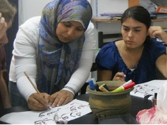 Arabic Calligraphy Course, Cairo, Egypt