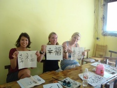 Learn Chinese in the United Kingdom
