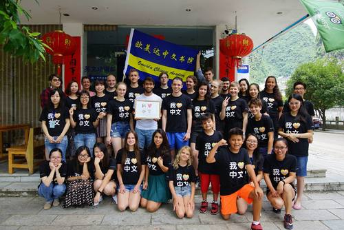 Youth Summer Language Camp in China