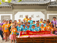 Chinese Summer/Winter Camp - Class-Only Camp - Shanghai