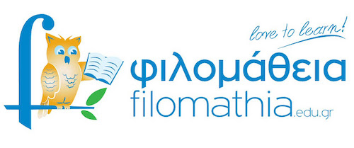 Filomathia Greek Language Centre