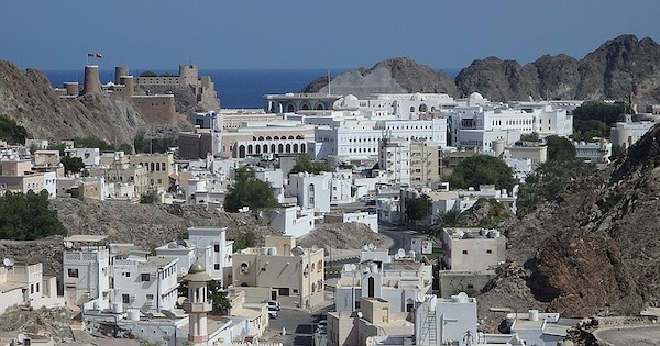 Teach English in Oman