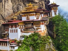 Volunteer in Bhutan