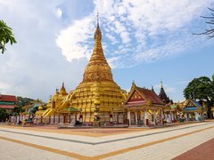Myanmar Visa Requirements for US Citizens