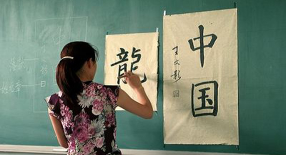 Where to Learn Chinese in China – What's the Right City ...