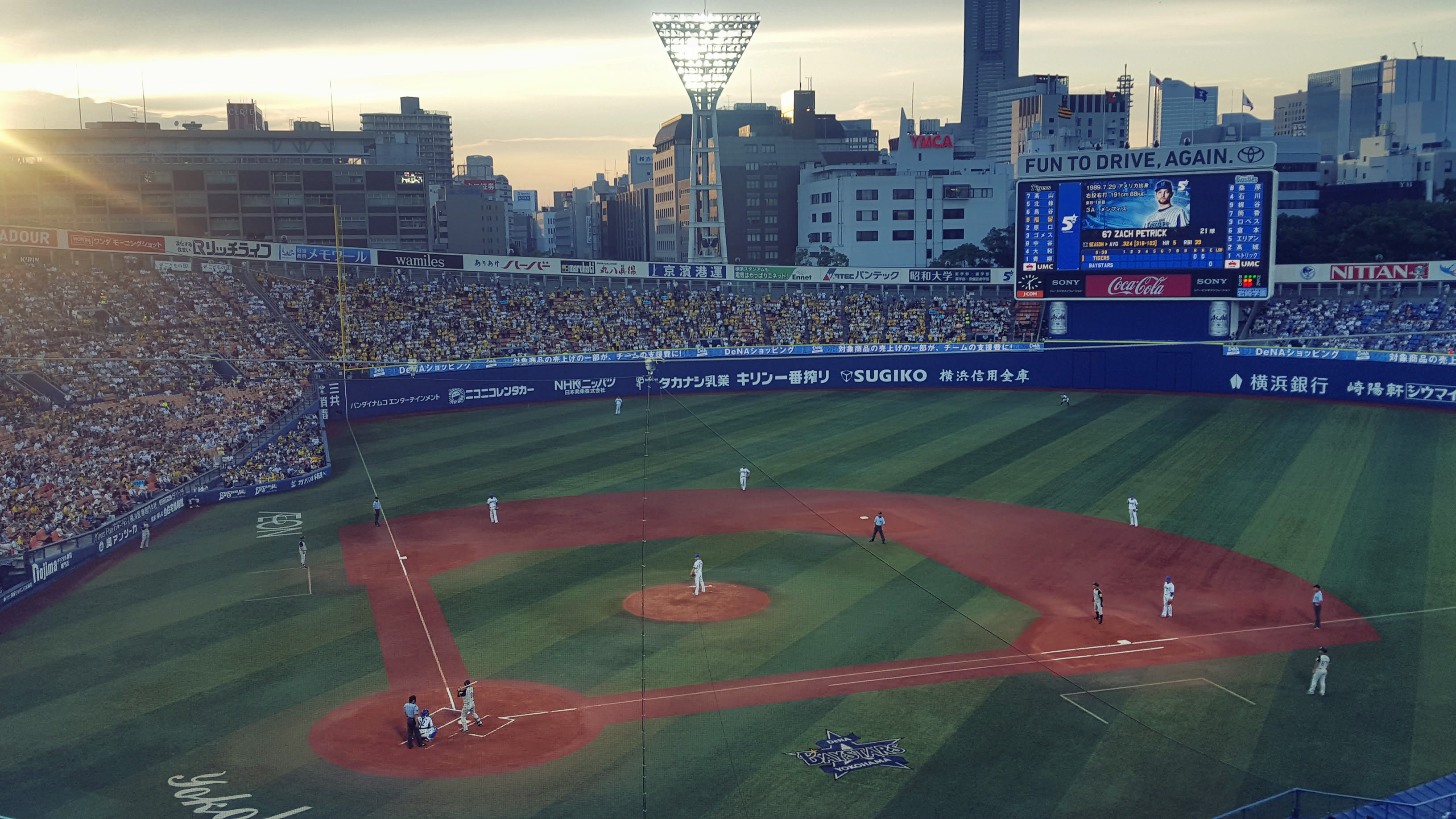 Yokohama baseball game