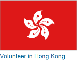 Hong Kong Volunteer