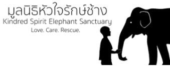 Kindred Spirit Elephant Sanctuary