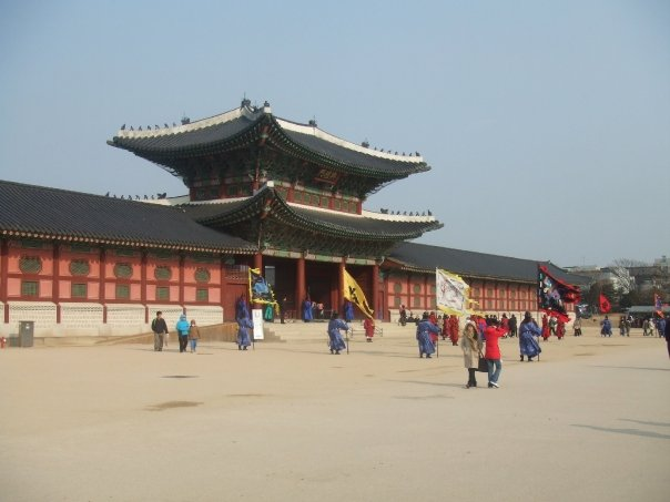 Teaching jobs Seoul South Korea